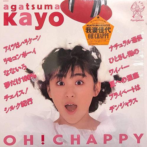 我妻佳代 Kayo Agatsuma – Oh! Chappy