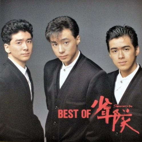Shonentai少年隊-Best Of 少年隊