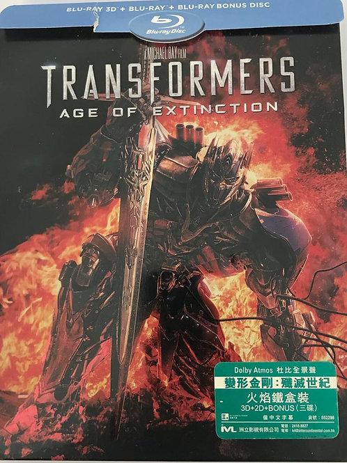 Transformers age of extinction 變形金剛:殲滅世紀 2D + 3D Blu-Ray+ Bonus