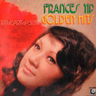 葉麗儀 Frances Yip ‎– Golden Hits