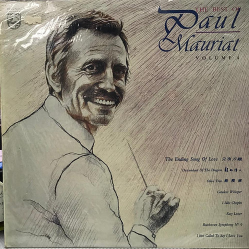 Paul Mauriat – The best of Paul  Mauriat(MINT)