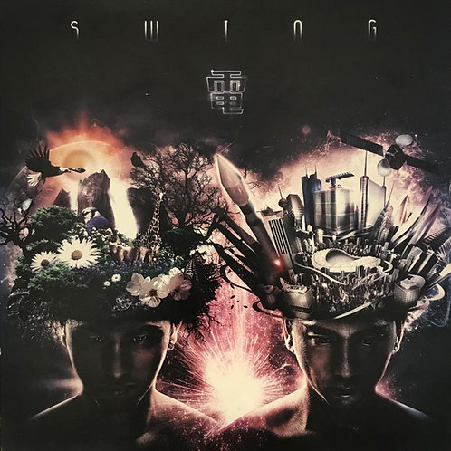 Swing - 電 (CD+DVD)