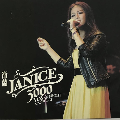 衛蘭 -Janice 3000 Day & Night Concert (2CD)