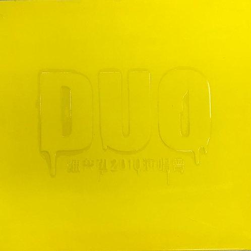 陳奕迅 - DUO Eason Chan Concert Live 2010 (3CD)