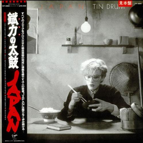 Japan – Tin Drum
