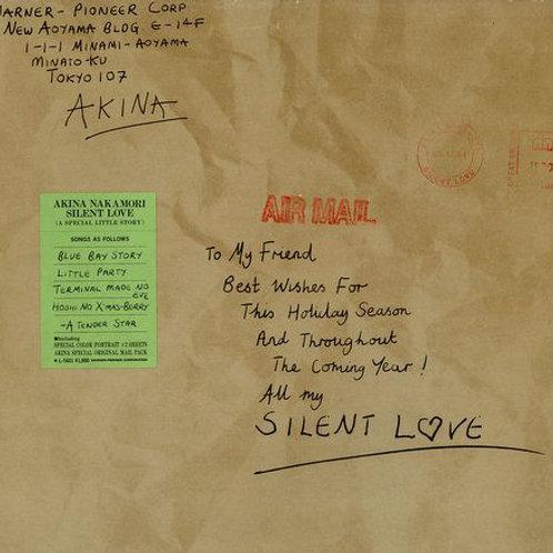 中森明菜 – Silent Love
