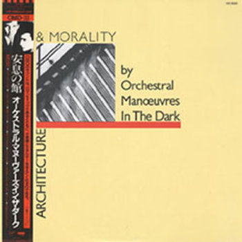 Orchestral Manoeuvres In The Dark – Architecture & Morality