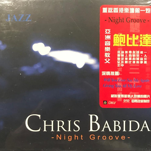 鮑比達 - Night Groove(MINT)