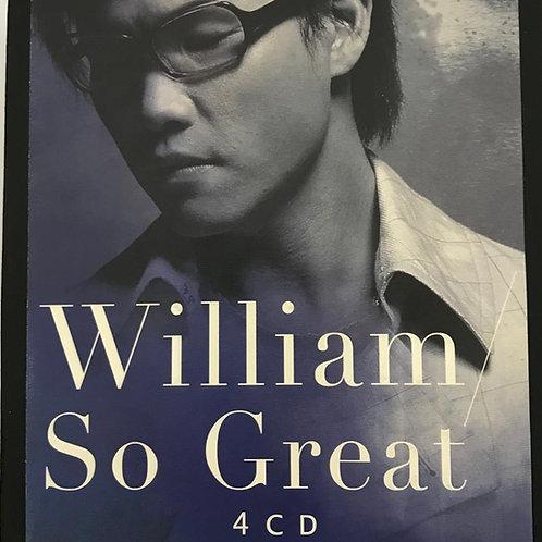 蘇永康 - So Great (4CD/DSD)