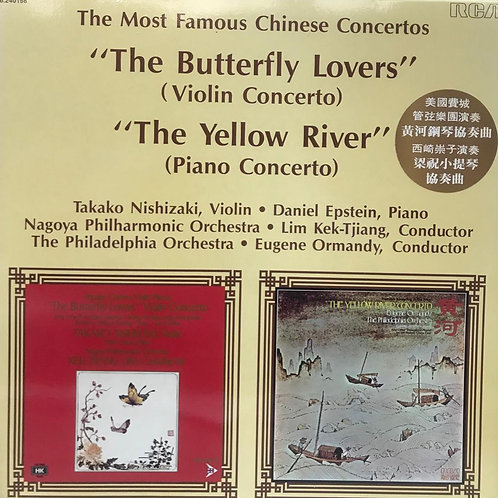 Various – The Most Famous Chinese Concertos