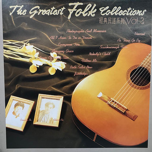 Various ‎–The Greatest Folk Collections Vol.3