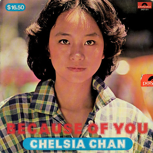 陳秋霞 Chelsia Chan  ‎– Because Of You