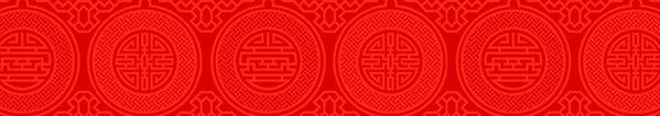 Chinese-design-POP028_edited.jpg