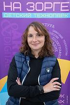 Е.Степанова.jpg