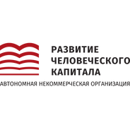 4ED_SUMMIT_logo_chelovech_kapital.png