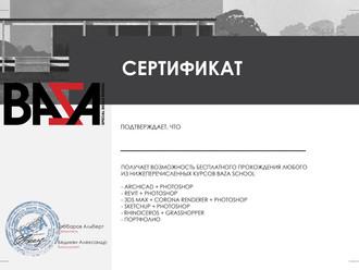 Призовой фонд МАФ!in