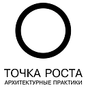 tochka-rosta-practice-logo.png