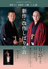 2019-07-極-表13rgb.jpg