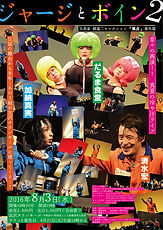 2016-06-zya-zi01.jpg