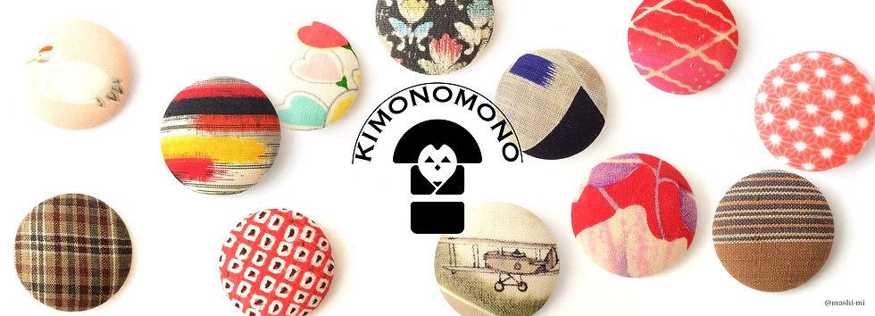 kimonomono-haikei02.jpg