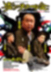 2016-03-taro01.jpg