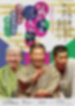 2019-04-kiniraru01.jpg