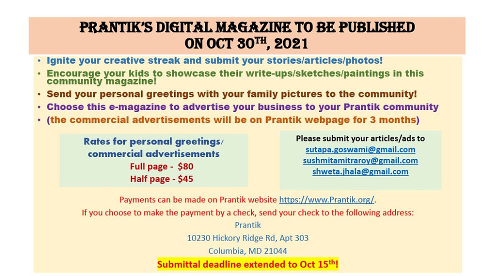 Prantik eMegazine (1)10241024_1_edited.jpg