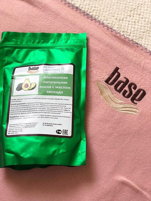 Альгинатная питательная маска с экстрактом авокадо