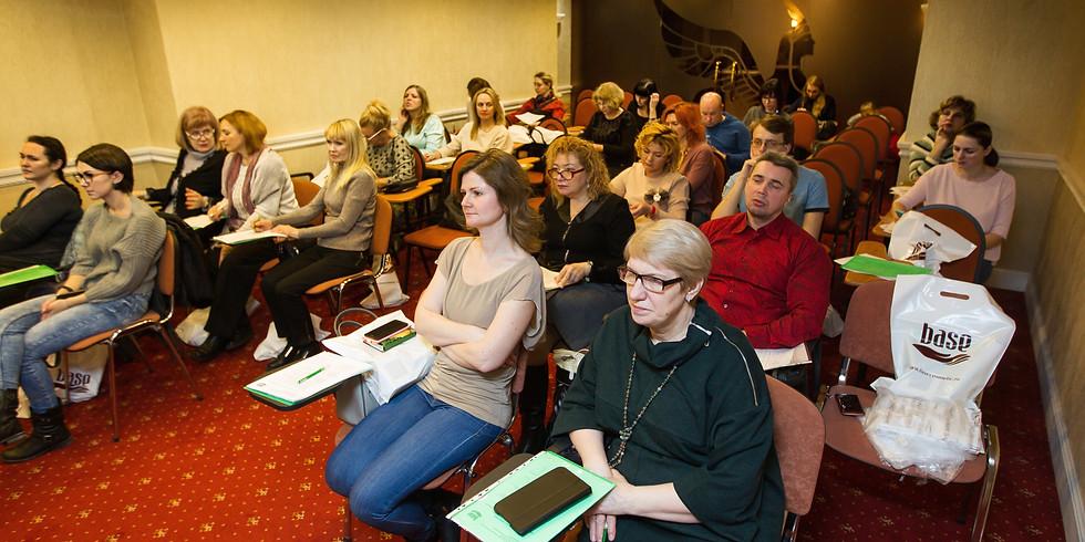 """Конференция """"Образование косметологов и массажистов - российские стандарты и возможности"""""""
