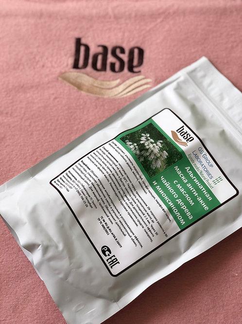 Альгинатная маска анти-акне с маслом чайного дерева и миоксинолом