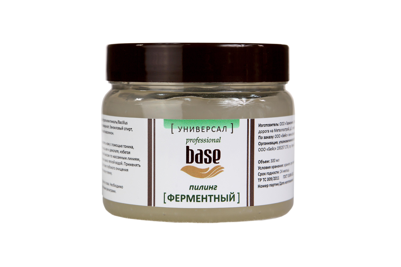 Ферментативный пилинг с Keratoline