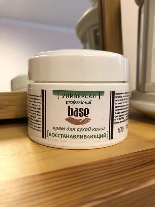 Крем для сухой кожи Восстанавливающий