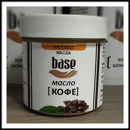 Масло Кофе, баттер