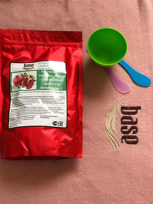 Альгинатная экспресс-маска с экстрактом граната и витамином С