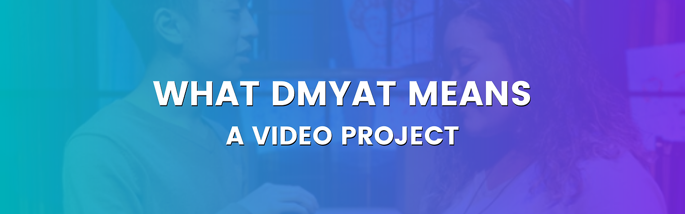 Copy of What DMYAT Means banner.png