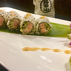 Spicy Kani Roll