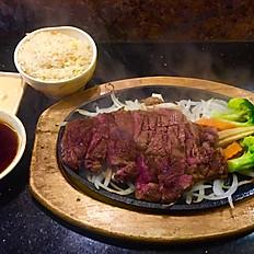 Rib Eye's Steak Teriyaki