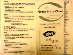 Green.Citrus_edited.jpg