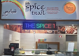 the spice trail.jpg