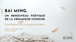 Conférence de Catherine Noppe