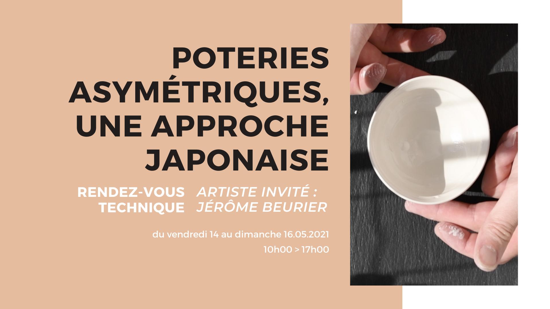Rendez-vous technique, artiste invité Jérôme Beurier
