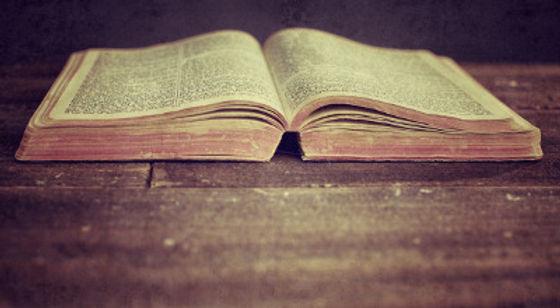 Bible-medium.jpg