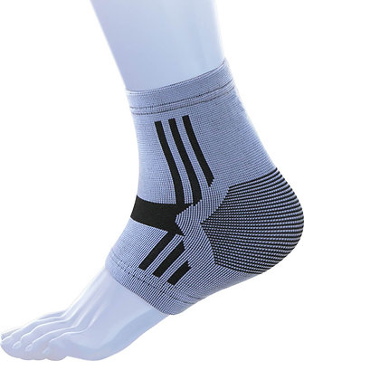 Kedley Elasticated Ankle Support