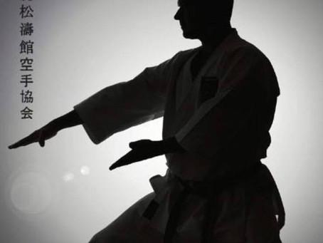 October 7, Open Course withAdy Gray Sensei and Glenn Riley Sensei
