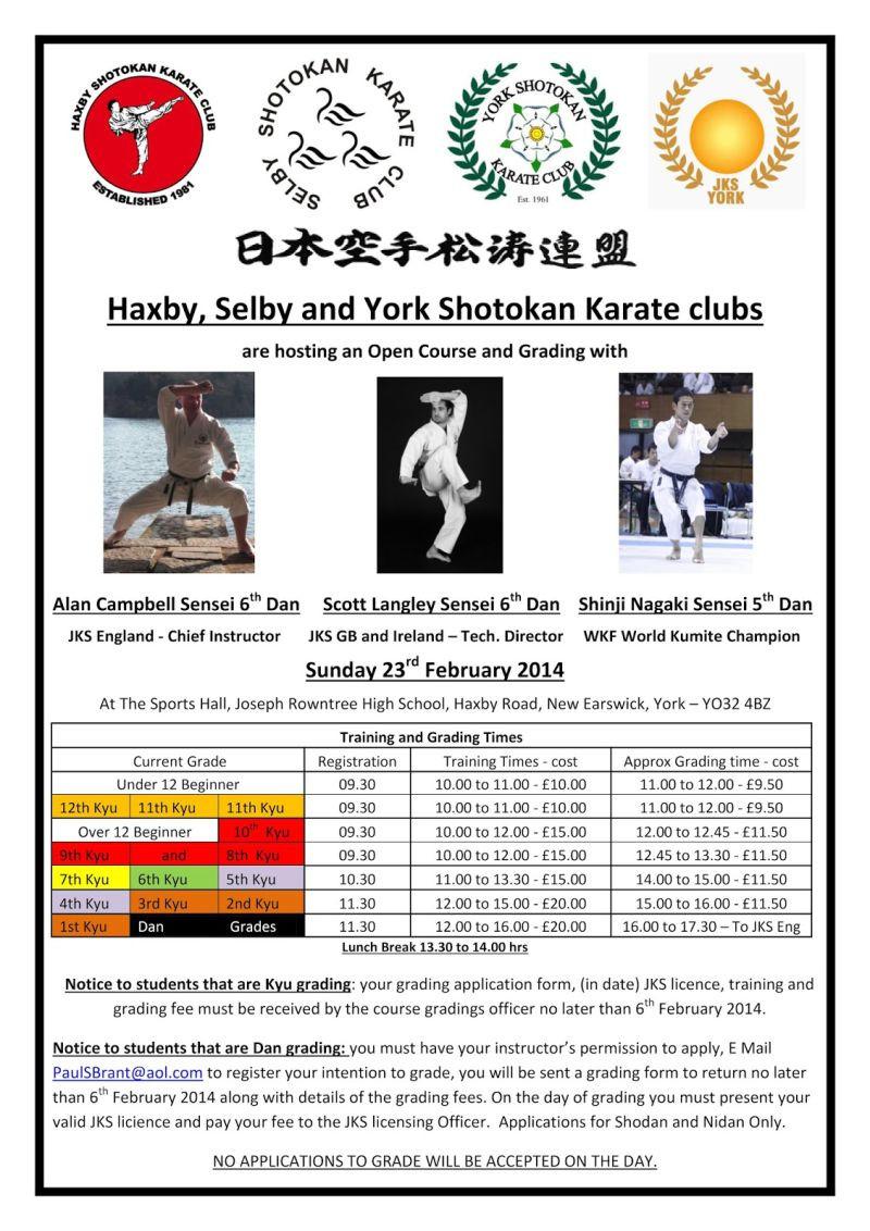 Akashi news 55 poster.jpg