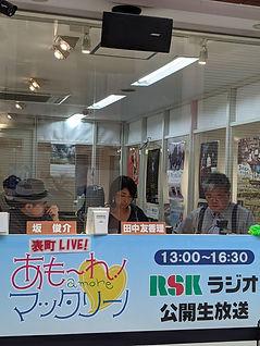 02RSKラジオ2020.12.7 .JPG