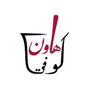 Hawn Logo  (1).jpg