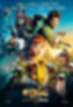 220px-Epic_(2013_film)_poster.jpg