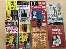 オンライン仕事研究会.png