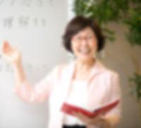 井原くみ子|コーチングセミナー|コーチング研修